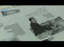 ДЕТДОМОВЕЦ С КАРТИНЫ ФЕДОРА БОГОРОДСКОГО СТАЛ КАРЕЛЬСКИМ АРХИТЕКТОРОМ