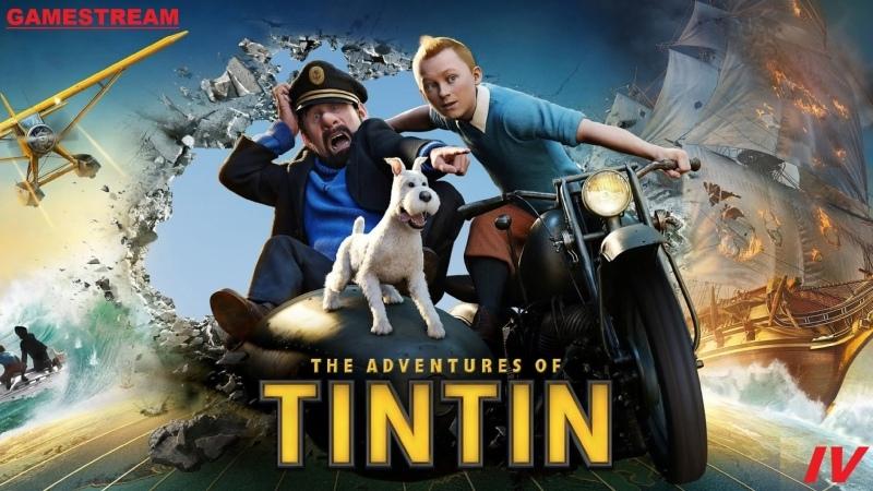 Приключения Тинтина Прохождение 4 ФИНАЛ