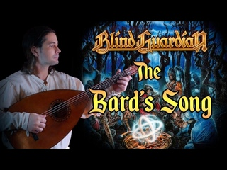 Blind Guardian - The Bard's Song - Algal's Cover