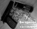 Фотоальбом Ивана Ижевского