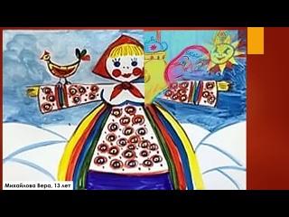 Кудрявцевский ЦСДК.Районная Акция Как на масляной неделе. Презентация-выставка детских рисунков  Как на масляной неделе