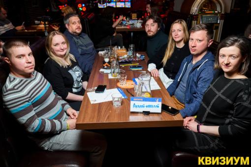 «09.01.2021 (Papa's Bar)» фото номер 164