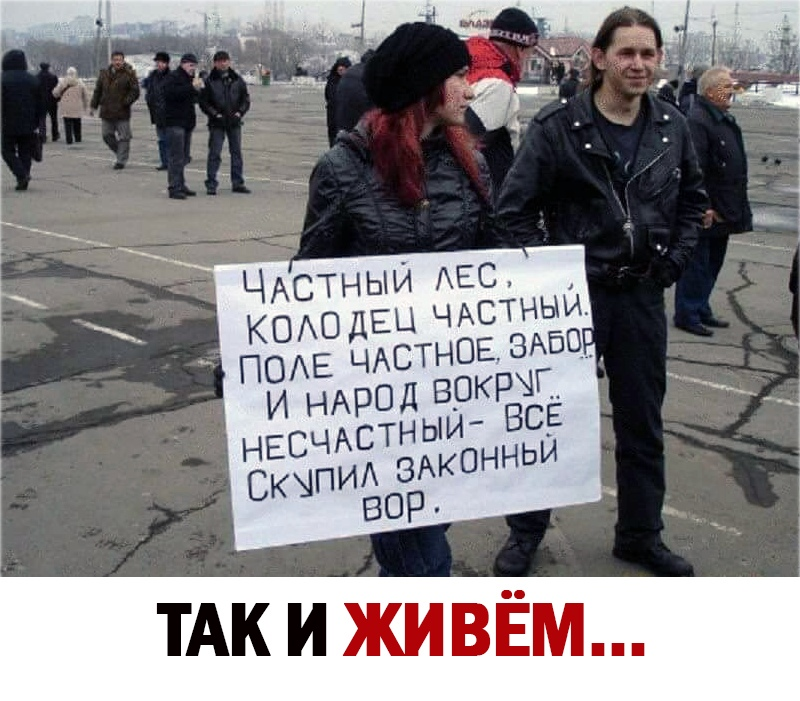 """Доходы населения упали на 3,5%, а Песков заявил, что по этой """"нежелательной тен..."""