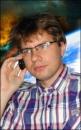 Фотоальбом Ивана Мартьянова