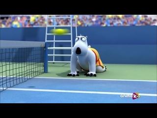 Bernard Bear - 139 - Tennis 2