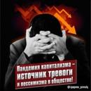 Геннадий Зюганов фотография #1