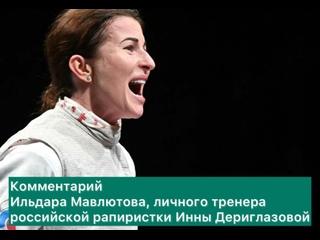 Video by Городские известия | Курск