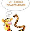 Олеся Чернышева-Рабочая