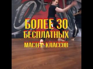 Видео от ТАНЦЕВАЛЬНАЯ СТУДИЯ DANCO