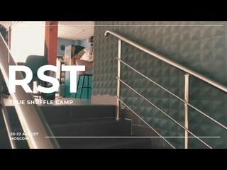 Video by TRUE SHUFFLE INTENSIVE // WEEKEND CAMP