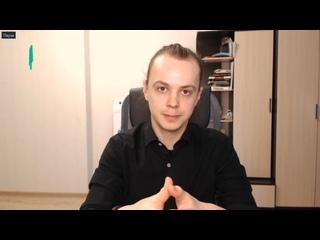 Бады, Гербалайф, Energy Diet - Матвей Смирнов