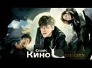 Подставной город 2017, Южная Корея боевик, криминал dub смотреть фильм/кино/трейлер онлайн КиноСпайс HD