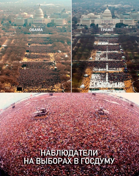 За выборами в Госдуму будут следить 500 000 наблюдателей....