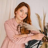 фотография Юлия Роговая-Сердюкова