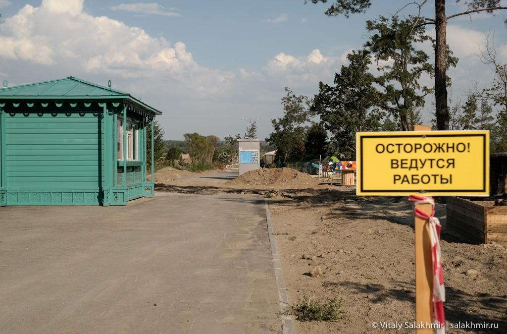 Работы в парке Волгоград Баку 2020