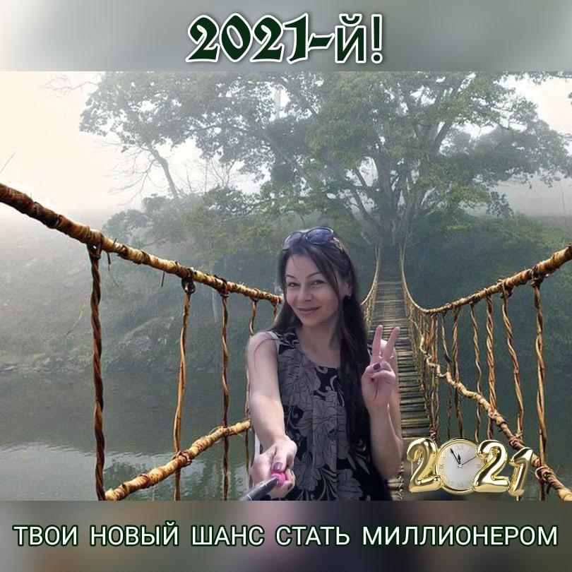 фото из альбома Яны Мосьпан №5
