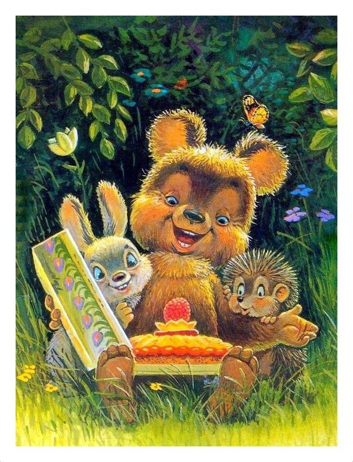 «Волшебные открытки Владимира Зарубина» арт-час, изображение №3
