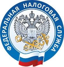 Внимание ВЕБИНАР! Управление ФНС России по Удмуртской