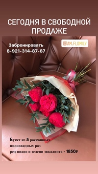 Вита Качурова фото №35