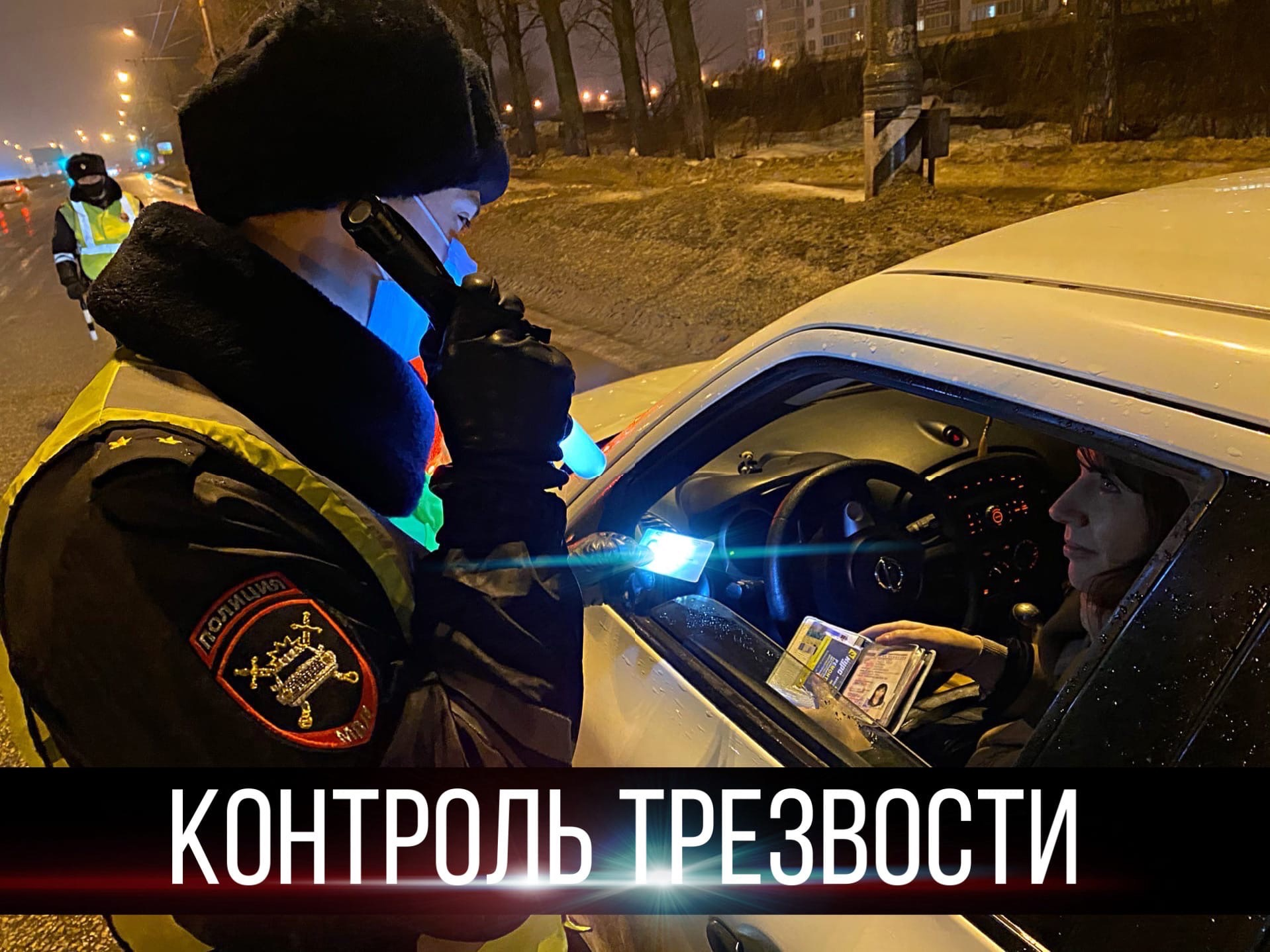 Рейд ГИБДД 20 марта в Тольятти