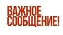 Боробов Егор   Курган   18