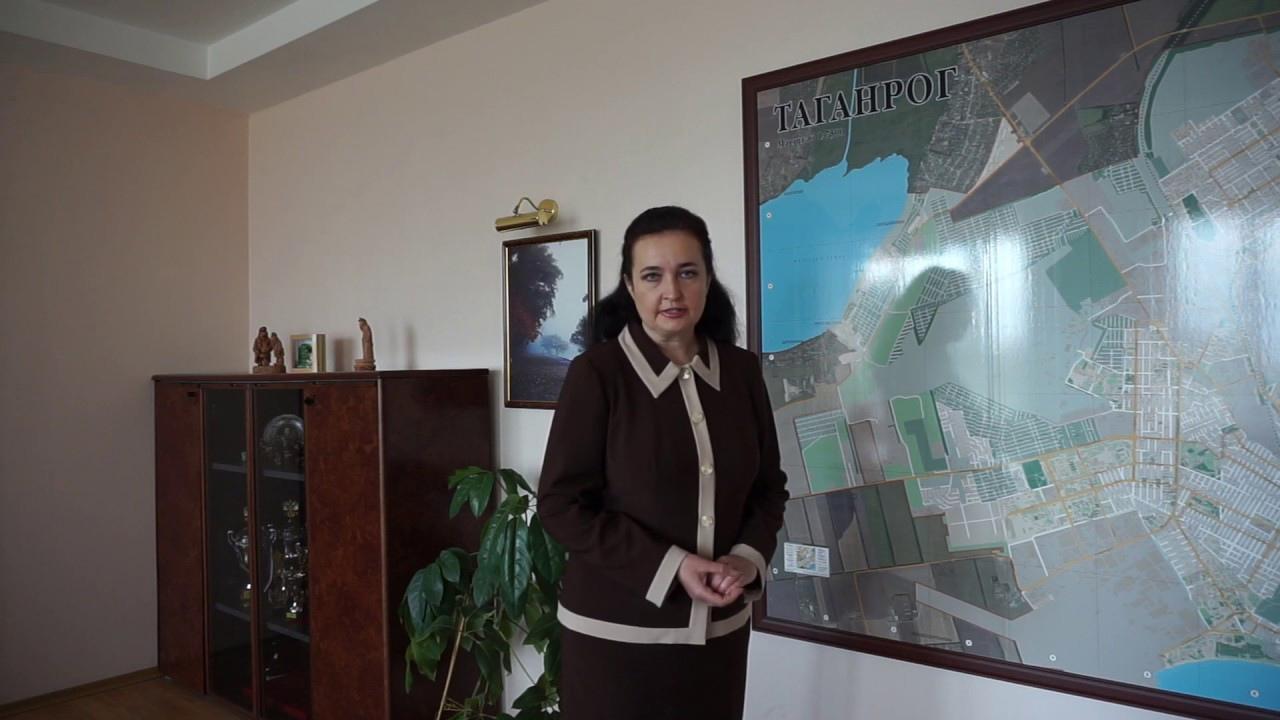 Обращение главы города Таганрога Инны Титаренко в связи с трагедией в поселке Дмитриадовка