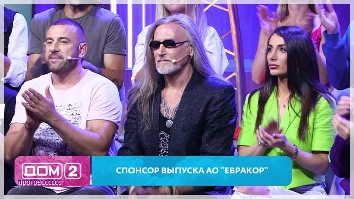 "Конкурс ""Человек года 2021"" от 29.08.21"