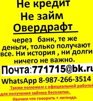 Работа для девушки нижнекамск работа в нижнем новгороде девушка 18 лет