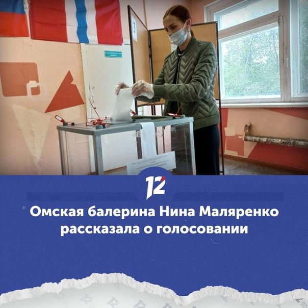 Омская балерина Нина Маляренко рассказала о голосо...