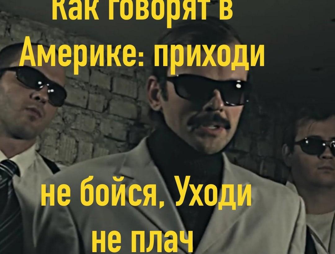Афиша Саратов Маневры мягкие