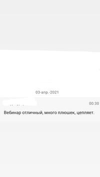 Антон Филиппов фото №45