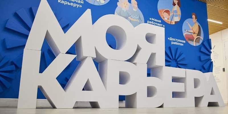 М.Денисов, mos.ru