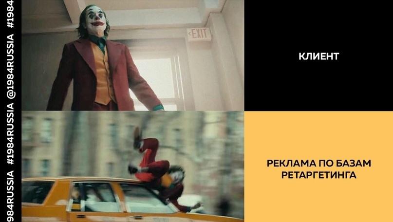 Нетоксичная реклама в соцсетях: 6 правил для таргетинга во «ВКонтакте», изображение №4