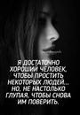 Личный фотоальбом Ольги Лисицинской