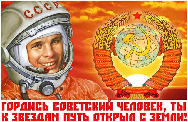 День Космонавтики (12 апреля) -интересное и полезное к празднику