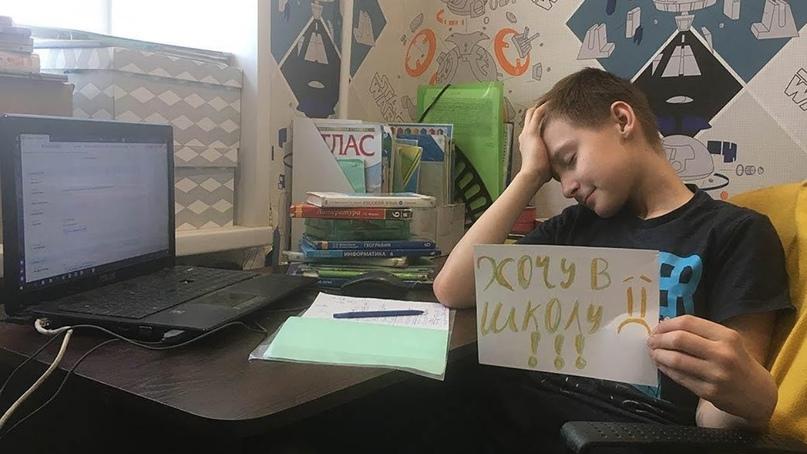 Стало известно о работе школ Ивановской области после каникул   Российских школьников не планируют переводить на... [читать продолжение]