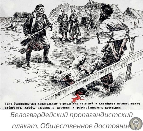 Как китайцы помогли большевикам удержаться у власти в России Китайские солдаты были одними из самых дисциплинированных, стойких и жестоких в Красной Армии. «Китаец он стоек, он ничего не боится.
