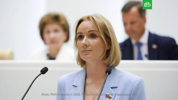У Марии Львовой-Беловой, которую сегодня назначили...