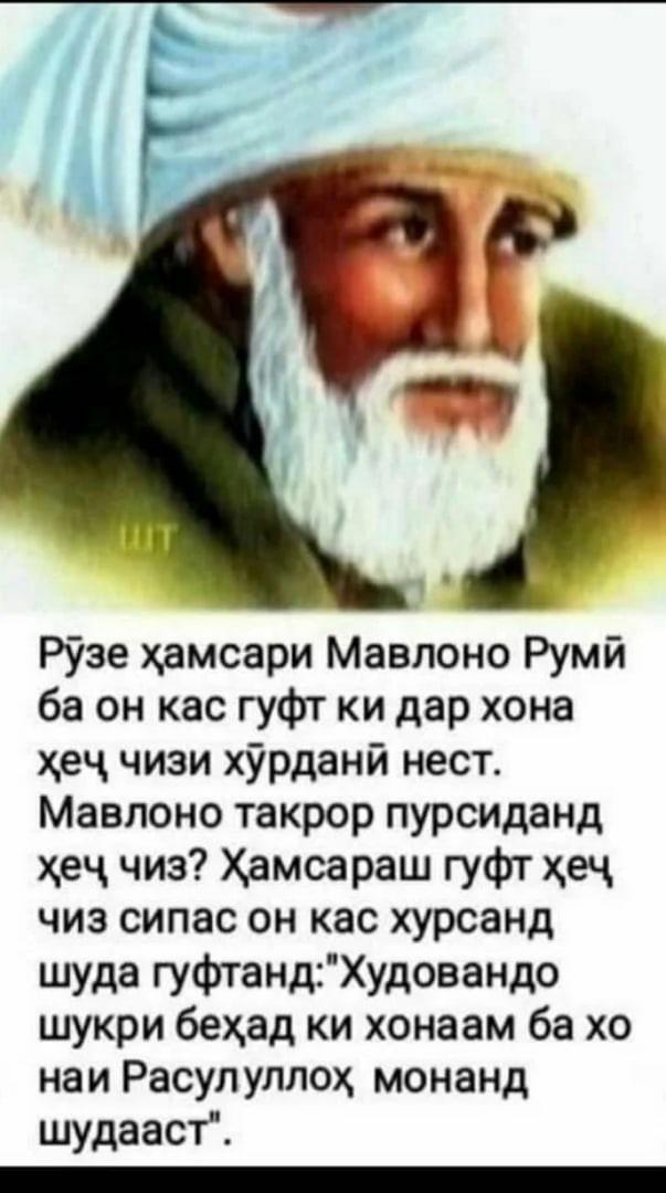 Мс, 20, Ivanovo