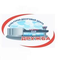 """Логотип Культурно-досуговый центр """"Дружба"""" Екатеринбург"""