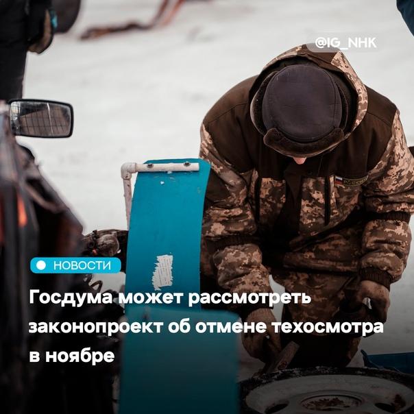 Законопроект «О внесении изменений в закон «О техн...