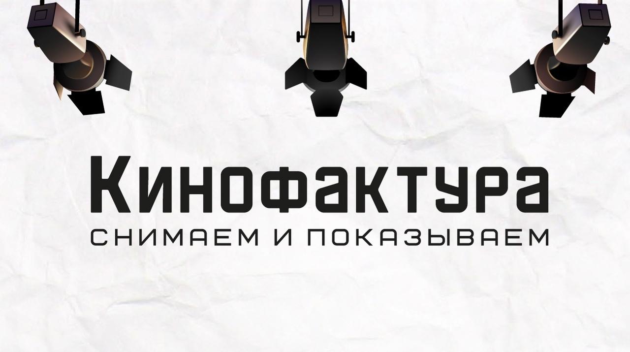 Афиша Нижний Новгород Программа подготовки проектов веб-сериалов