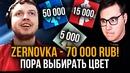 Зернов Андрей   Екатеринбург   13