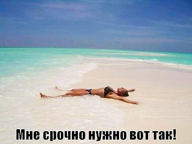 ????✈???? #геленджик #геленджик2021 #геленджикотдых #геленджикморе #геленджикотпуск #геленджикпляж Геленджик