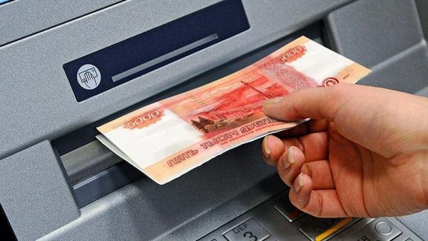 Телефонные мошенники оформили кредит на пенсионерку из Но...