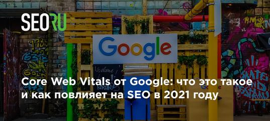 Продвижение сайтов москва поиск клиентов вконтакте агенство по раскрутке сайта Омутнинск