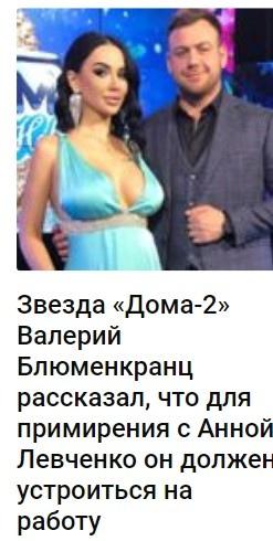 Новостной обзор от 18.02.21