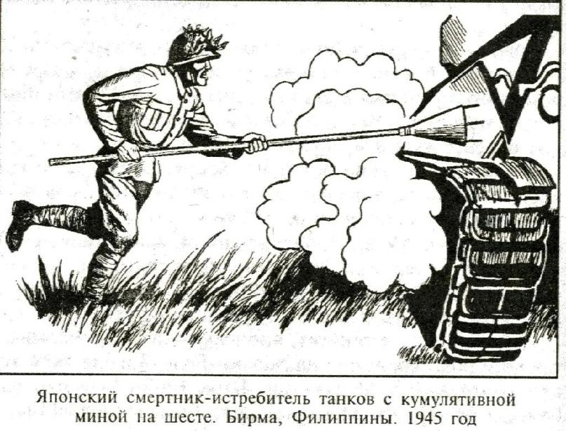 КАК ПОДРЫВАЛИ ТАНКИ., изображение №5