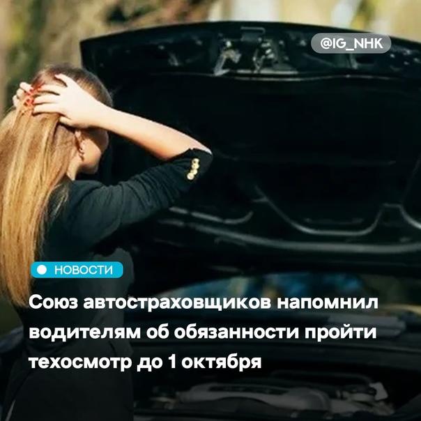 Российский союз автостраховщиков (РСА) в своем соо...