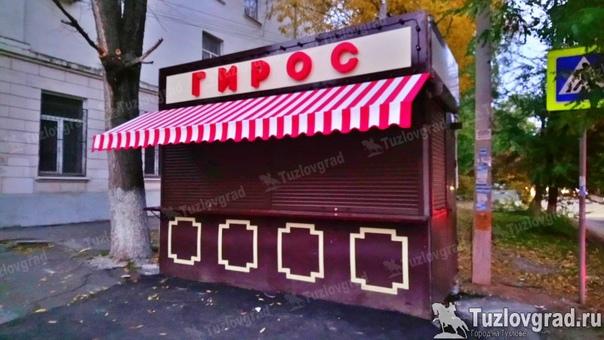 Администрация Новочеркасска продолжает бороться с ...